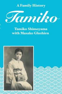 Tamiko book cover-s